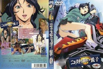 Hana no Joshi Announcer: Newscaster Etsuko