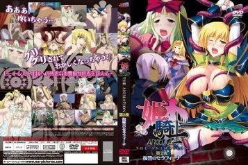 Himekishi Angelica: The Animation