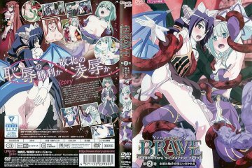 Venus Blood: Brave