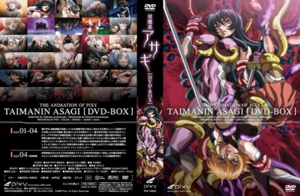 taimanin asagi free download