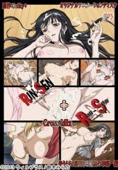 Rin x Sen + Ran->Sem: Cross – Core MIX