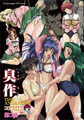 Shuusaku: The Animation – Core MIX