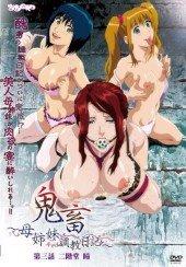 Kichiku: Oyako Choukyou Nikki