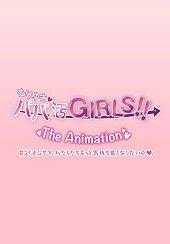 Nariyuki: Papakatsu Girls!! The Animation