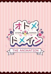 Otome Domain The Animation